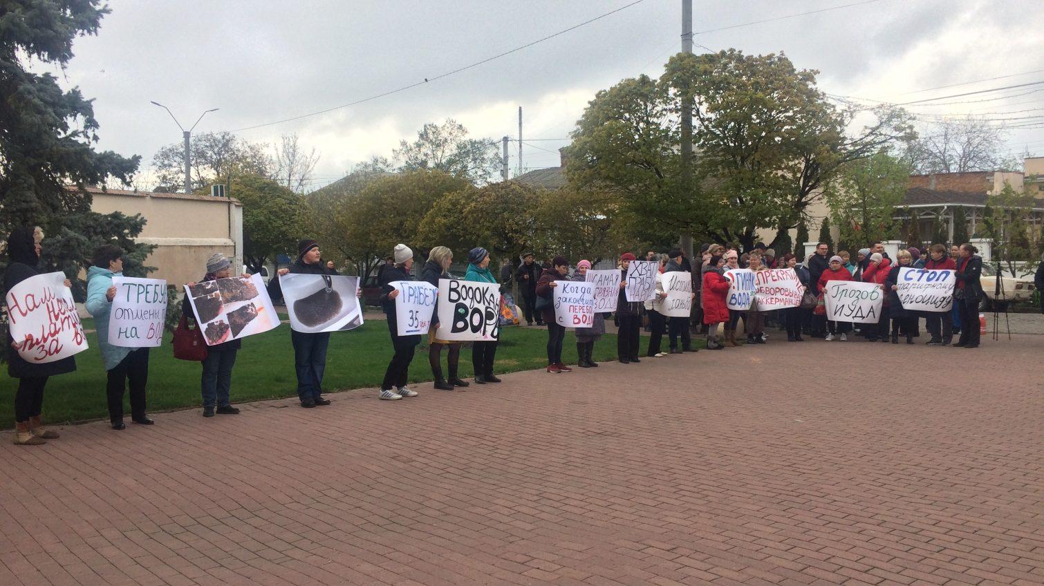 У мэрии Аккермана митингуют за снижение тарифов на воду: одесские активисты пытаются мешать (фото, видео) ОБНОВЛЕНО «фото»