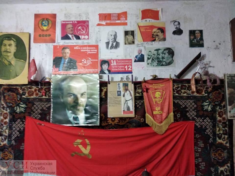 У одесского интернет-агитатора нашли дома «музей» коммунизма и портреты Путина (фото) «фото»