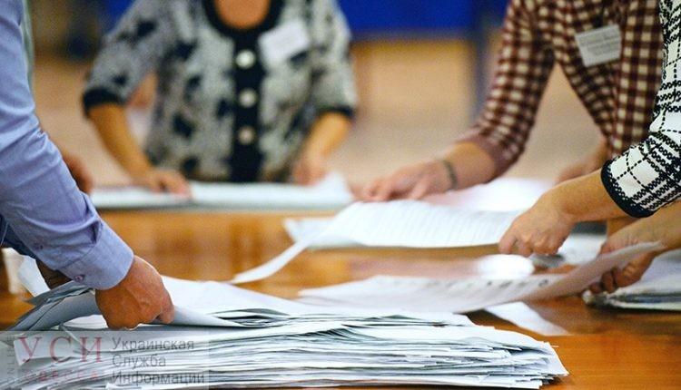 Выборы в Суворовском районе Одессы и на севере области состоятся — в последний момент удалось собрать комиссию «фото»