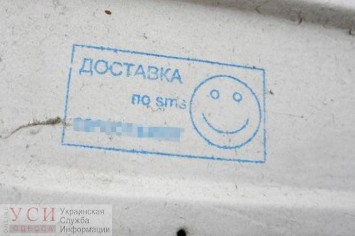 Одессита, рекламировавшего наркотики на стенах и распылившего газ в лицо полицейскому, отправили под домашний арест «фото»