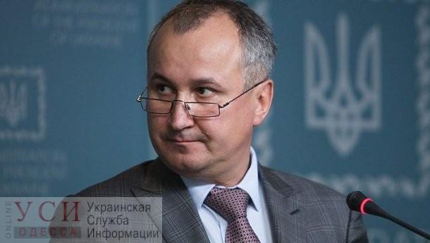 СБУ: российская агентура распространяет фейк об увольнении главы Службы Василия Грицака «фото»