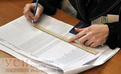 У избирателей есть еще два дня на уточнение списков через суд «фото»