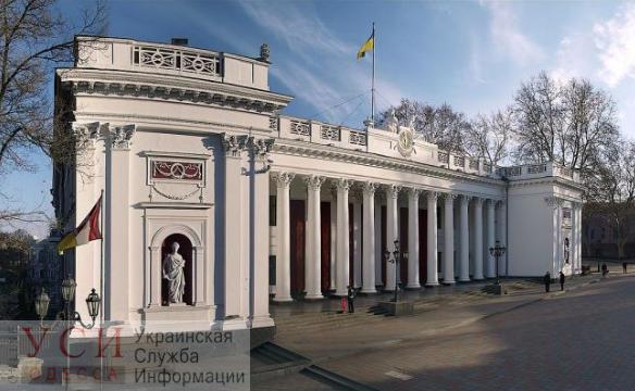 «Экономия»: в Одессе здания выселенных в Евромэрию управлений пустуют, а за них платят коммуналку из бюджета «фото»