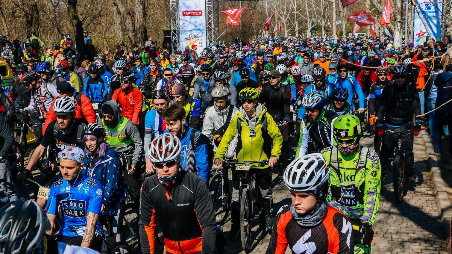 В Одессе стартовала Сотка-2019: более 2 тысяч человек проедут по Поясу Славы 100 километров (фото, видео) «фото»