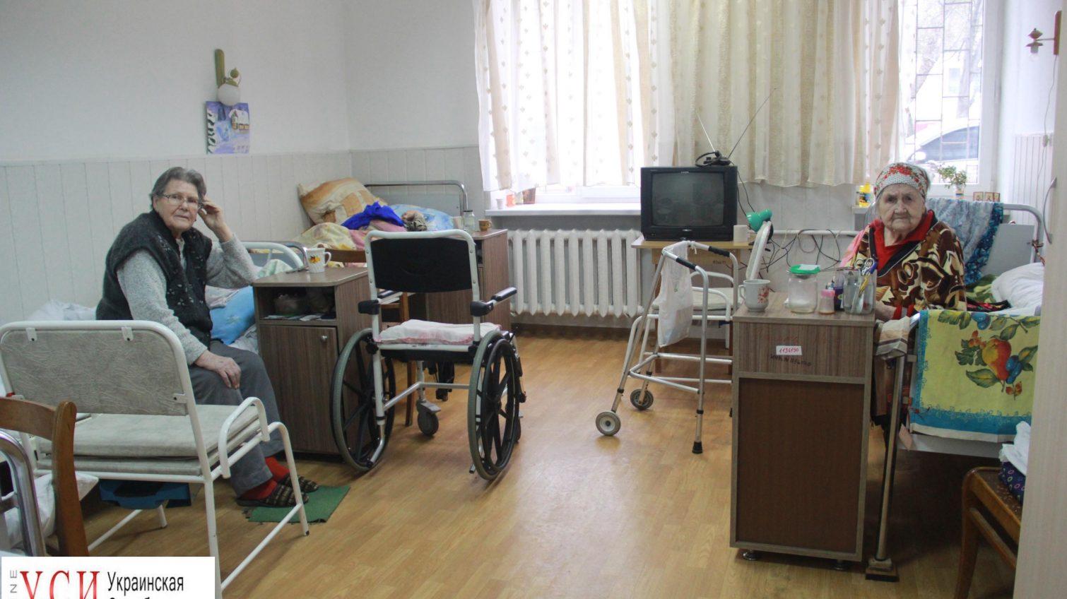 «У нас не голосуют, у нас умирают»: в одесских домах престарелых невозможно проголосовать «фото»