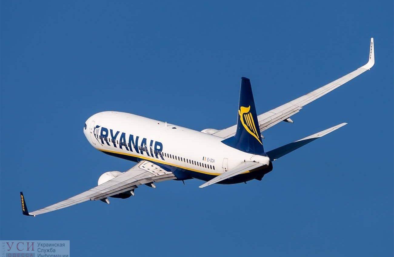 Ryanair открывает новый маршрут: из Одессы можно будет улететь в польский Гданьск «фото»