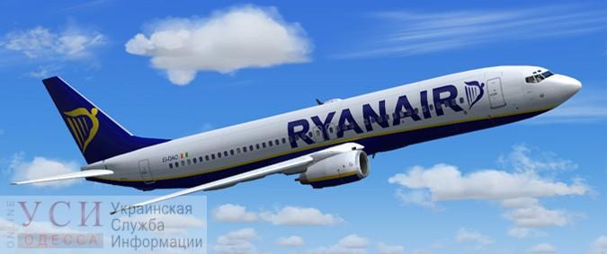 Осенью лоукостер «Ryanair» запустит рейс Одесса — Берлин «фото»