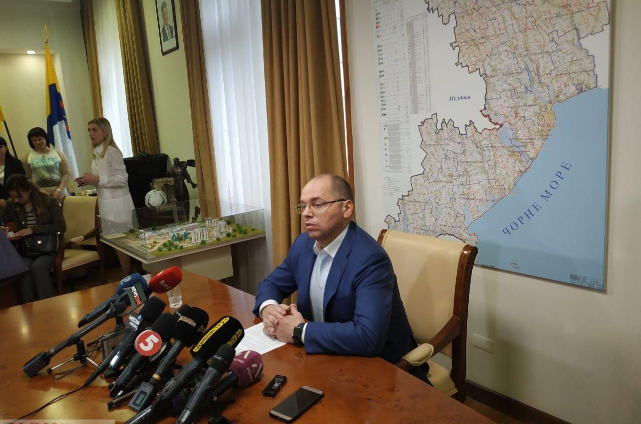 Степанов собрал пресс-конференцию о своей отставке (онлайн трансляция) «фото»