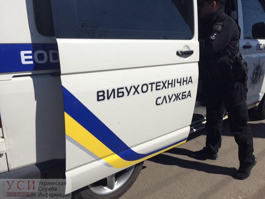 В Одесском порту ищут бомбу: людей эвакуировали «фото»