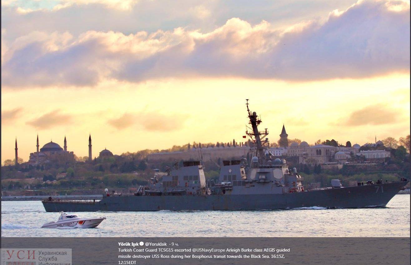 В Черное море зашел американский эсминец «Росс» «фото»