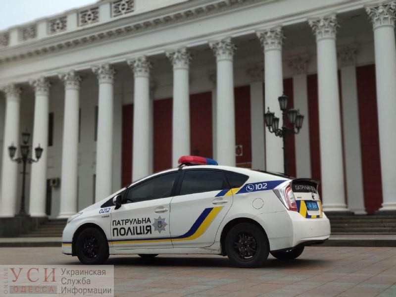 В Одессе минировали мэрию (фото) ОБНОВЛЕНО «фото»