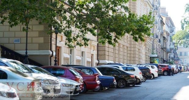В Одессе хотят поднять парковку в центре как минимум до 20 гривен в час, а улицы заполонить паркоматами «фото»
