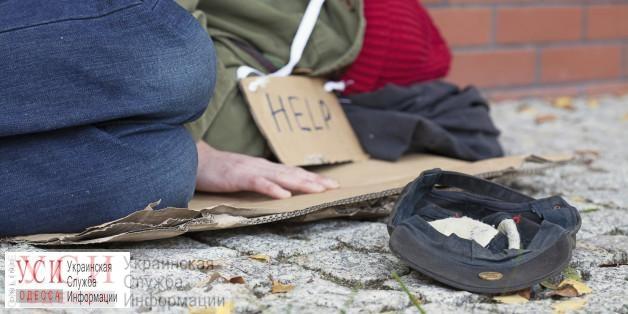 Старобазарный сквер страдает от количества бездомных: депутаты просят усилить охрану «фото»