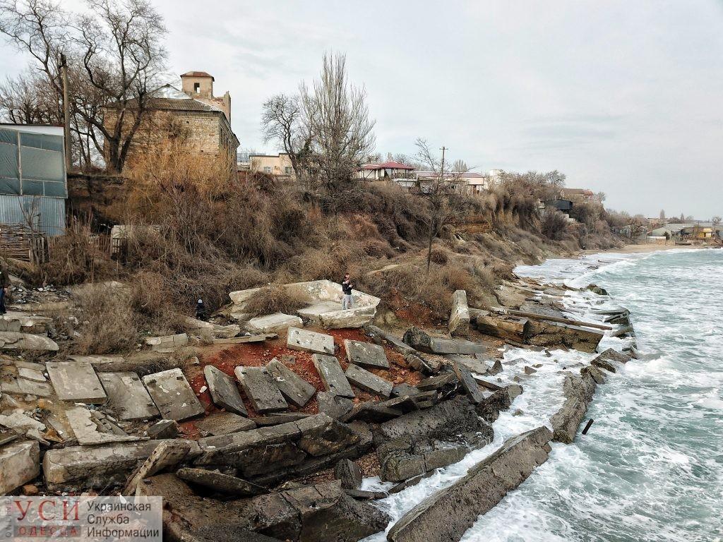 В Одессе похолодает и пойдет дождь «фото»