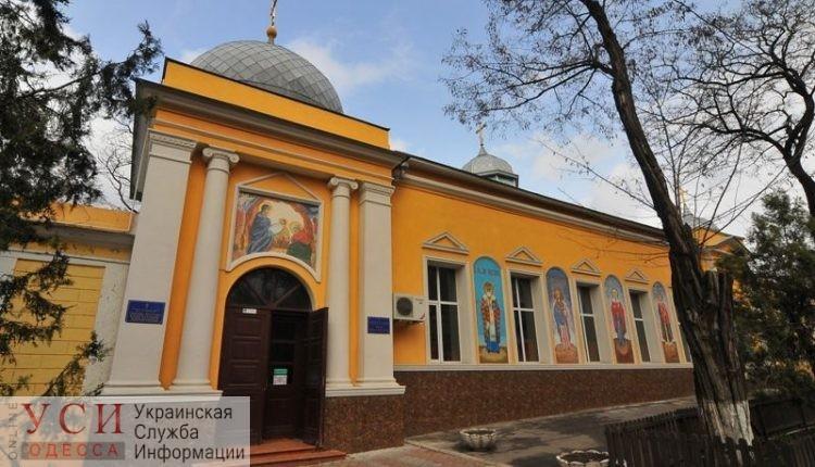 Одесская епархия ПЦУ отлучила протоиерея Сеника от священнослужения за бунт и непослушание «фото»