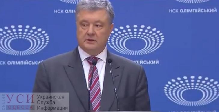 Порошенко выступил против должностей председателей ОГА «фото»