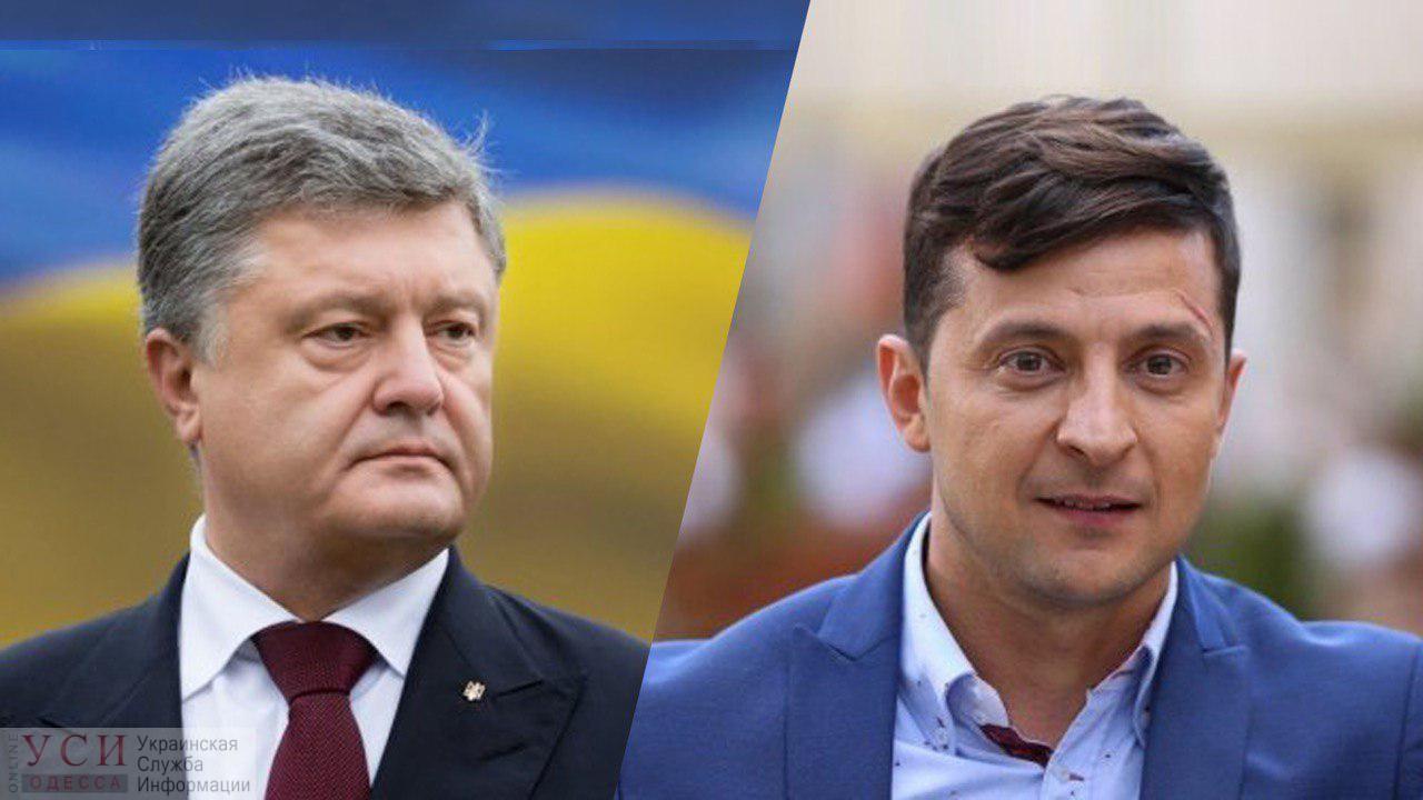 Дебатам быть: штабы Зеленского и Порошенко подписали договор «фото»