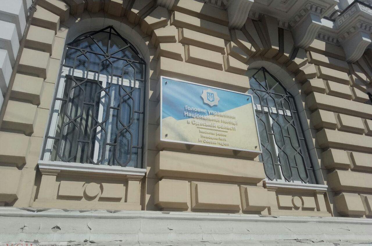 Полиция: Одесская область среди лидеров по нарушениям на избирательных участках «фото»