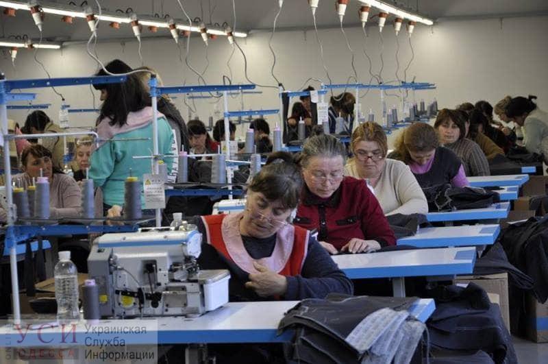 В Одесской области открылся современный швейный цех, который выпускает спецодежду для стран Евросоюза (фото) «фото»