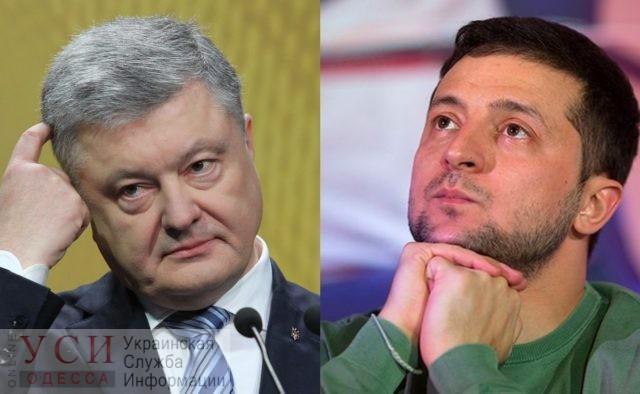 Порошенко вызвал Зеленского на дебаты и назначил дату «фото»