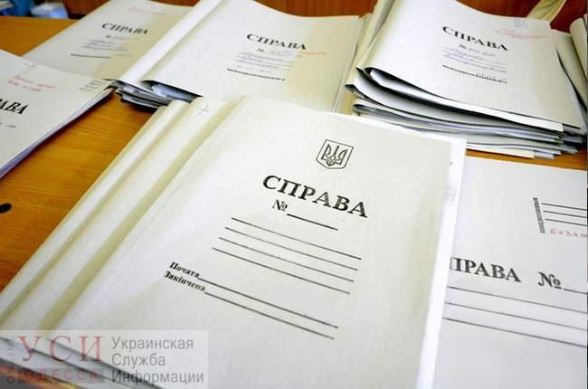На одесских полицейских завели уголовное производство — пропали 4 миллиона «фото»