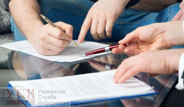 «Будова» хочет отвести три новых участка земли в Одессе «фото»