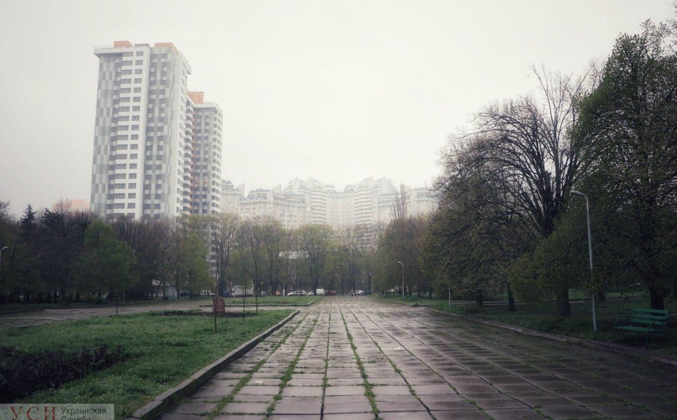 В Одессе ожидается переменчивая погода с дождем «фото»