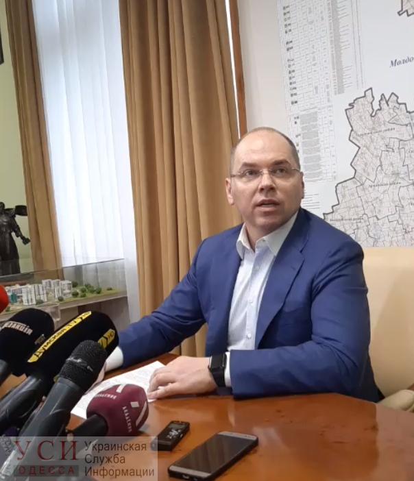 Степанов: «Я не планирую вступать в команду Зеленского» «фото»