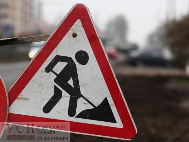 Одесситам стоит пораньше выезжать на работу: в городе начался текущий ремонт дорог «фото»