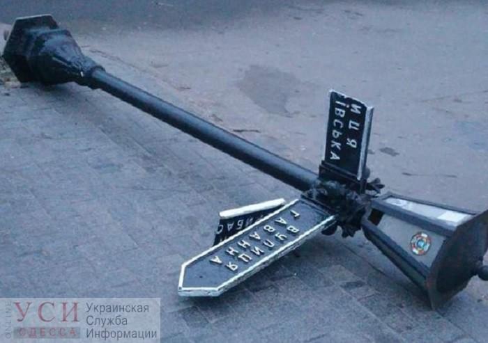 На Дерибасовской повалили столб с указателями улиц (фото) «фото»