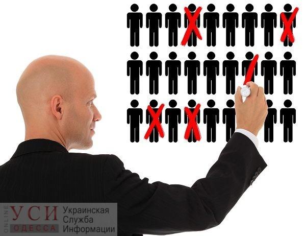 В Одессе сократили более 200 сотрудников ЖКСов «фото»