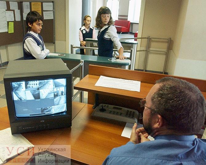 В Одессе все школы оборудуют системами видеонаблюдения «фото»