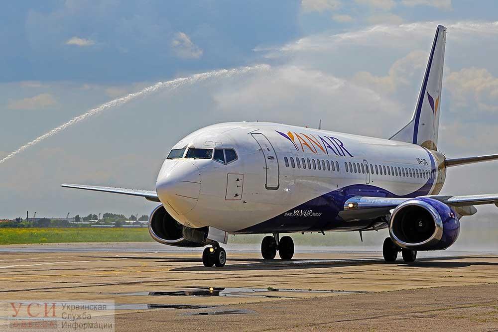 Авиакомипания «YanAir» получил право на четыре новые линии из Одессы «фото»