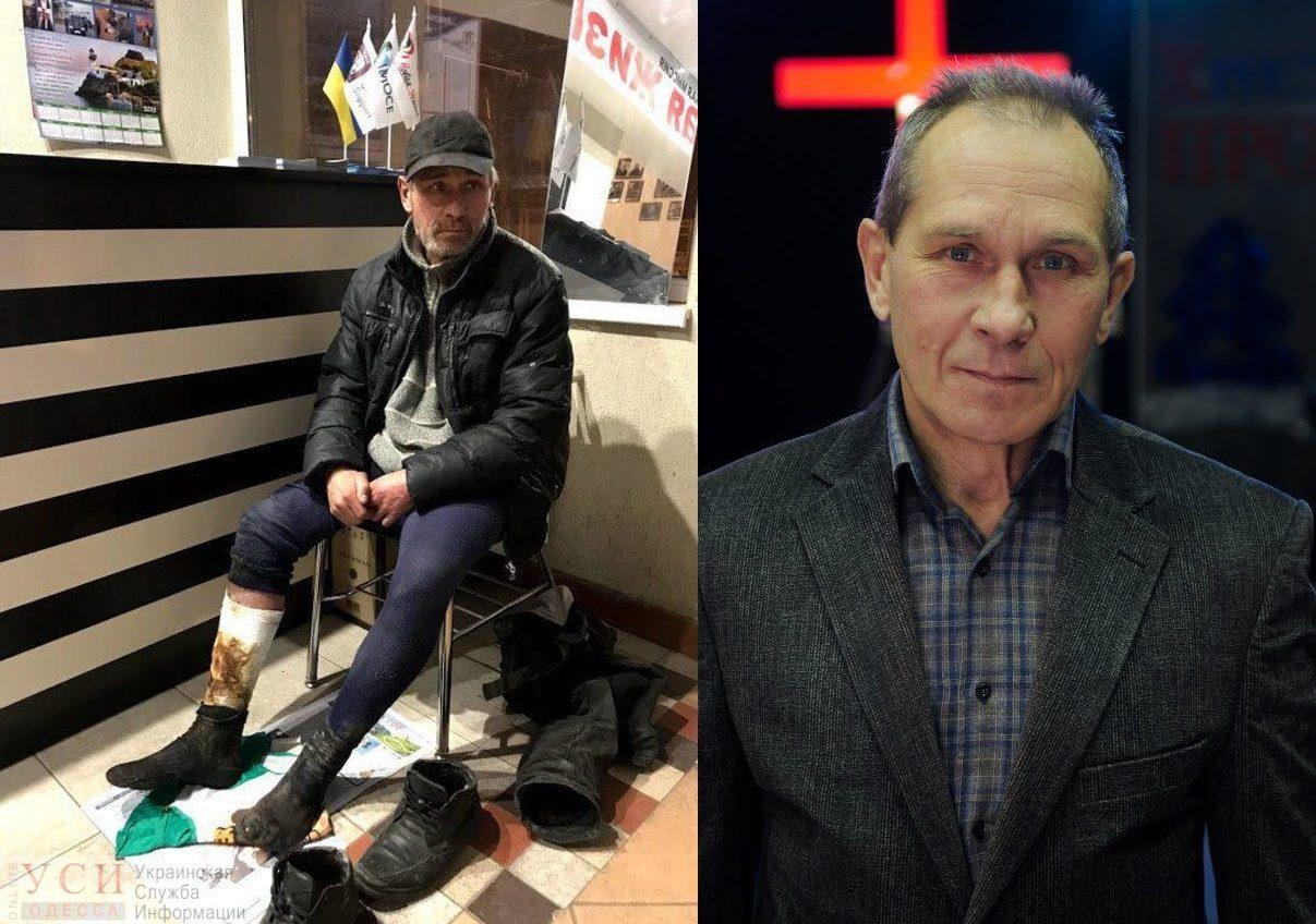 До и после. Как меняются одесские бездомные после того как попадают в реабилитационный центр (фото) «фото»