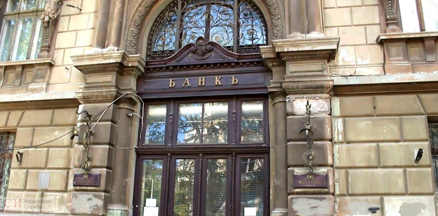 Прокуратура вернула громаде здание банка «Порто-Франко» (фото) «фото»