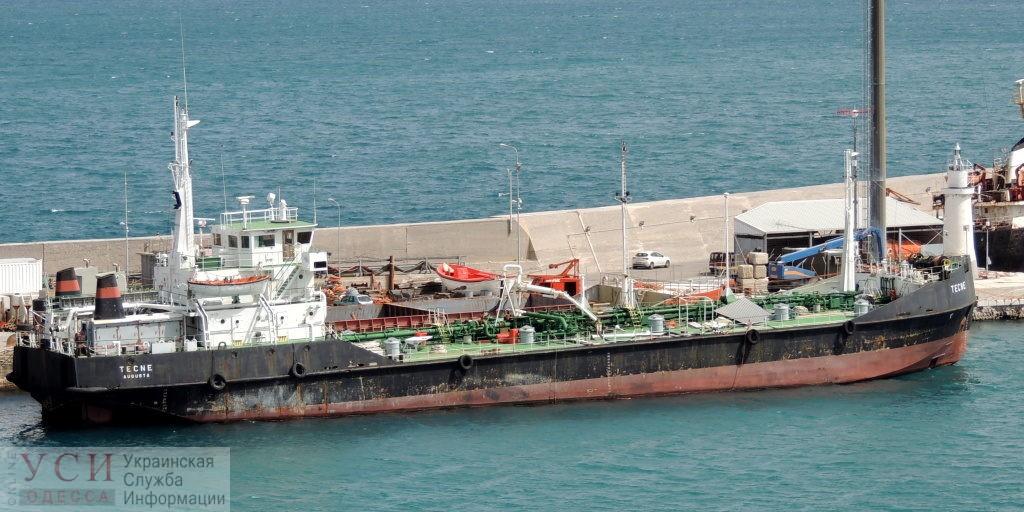 Украинским морякам грозит пожизненное заключение в Нигерии «фото»