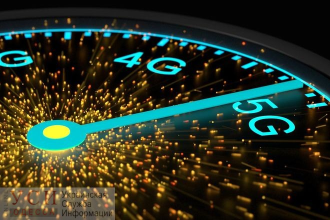 Порошенко подписал указ о запуске 5G: мобильную связь нового поколения обещают уже в следующем году «фото»