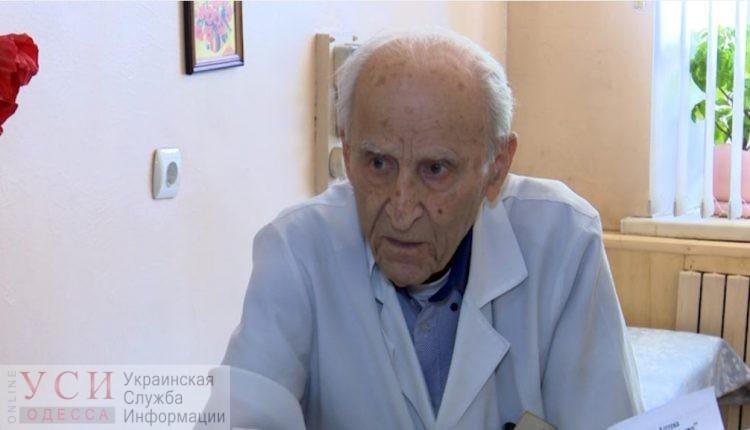 Старейшему врачу Одессы исполнился 101 год (фото) «фото»