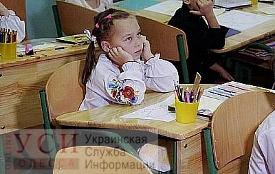 НУШ в действии: антисколиозные парты закупят в школы Малиновского района почти на 2,5 миллиона «фото»