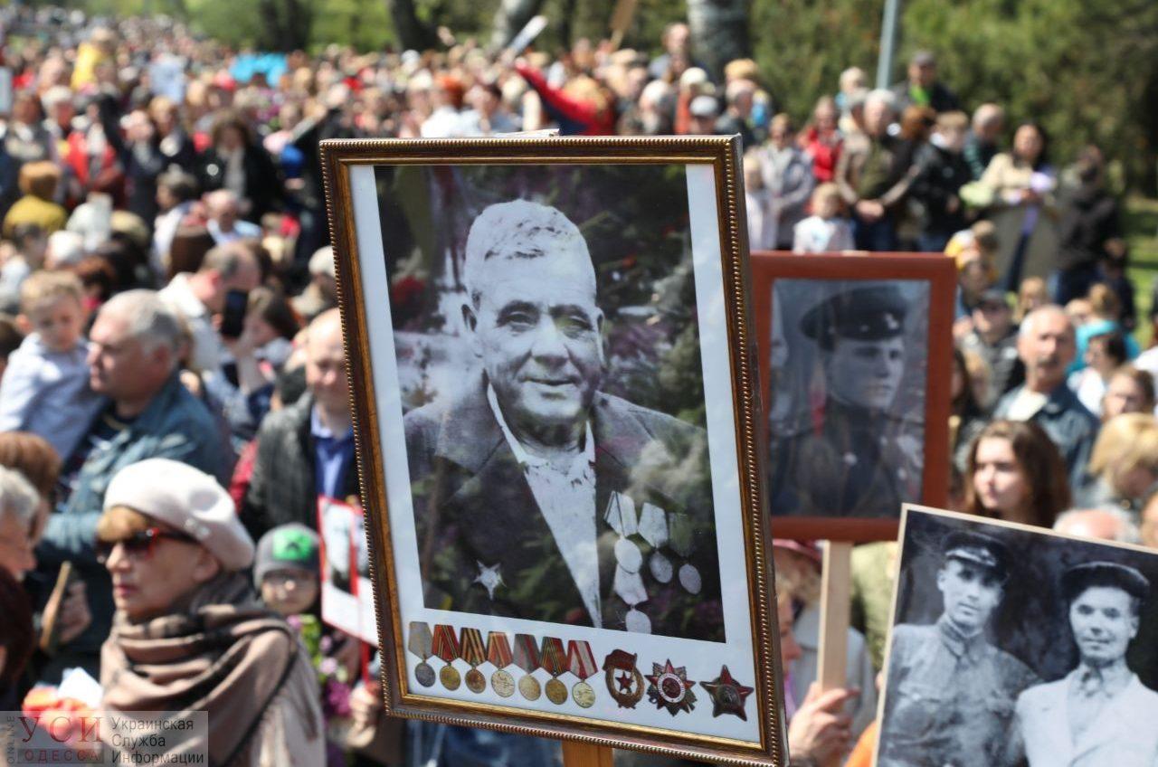 «Бессмертный полк» в Одессе: участники кричат «Город герой — Москва!» (фото, видео) «фото»