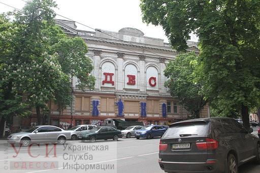 Место бедствия: бывший кинотеатр «Одесса» продолжает разрушаться (видео) «фото»