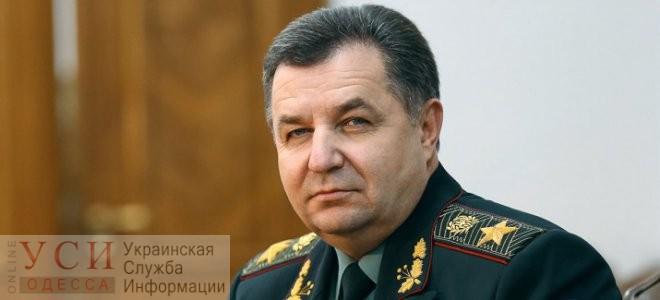 Со словами «Честь имею» Министр обороны Степан Полторак подал в отставку (фото) «фото»