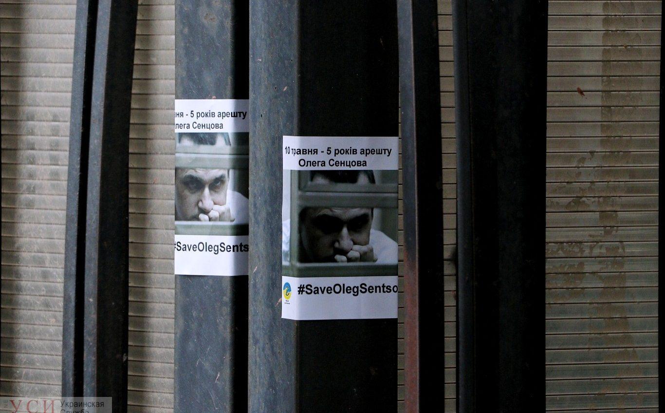 5 лет аресту Сенцова: одесские активисты жгли фаеры под Генконсульством России «фото»