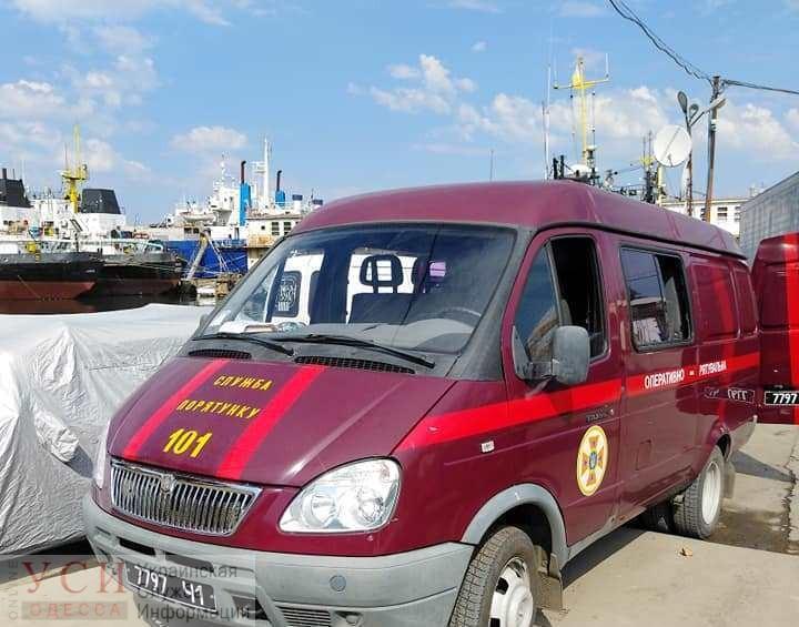 Под Одессой спасатели нашли тело пропавшего рыбака (фото) «фото»