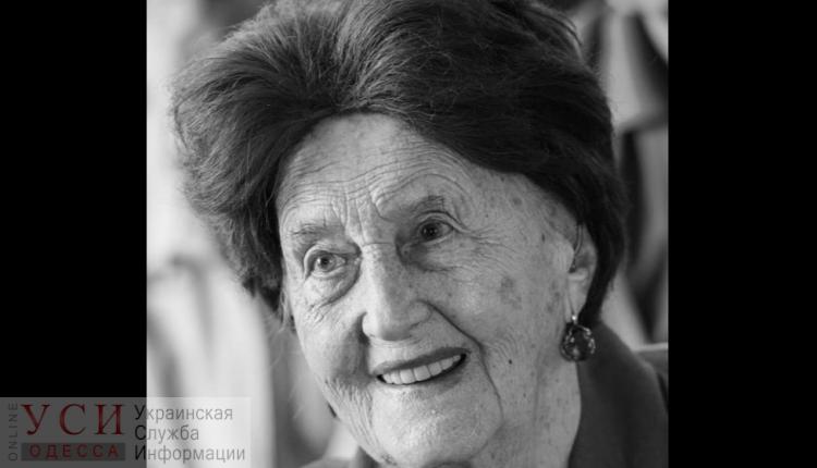 В Одессе попрощаются с народной артисткой Украины Евгенией Дембской «фото»