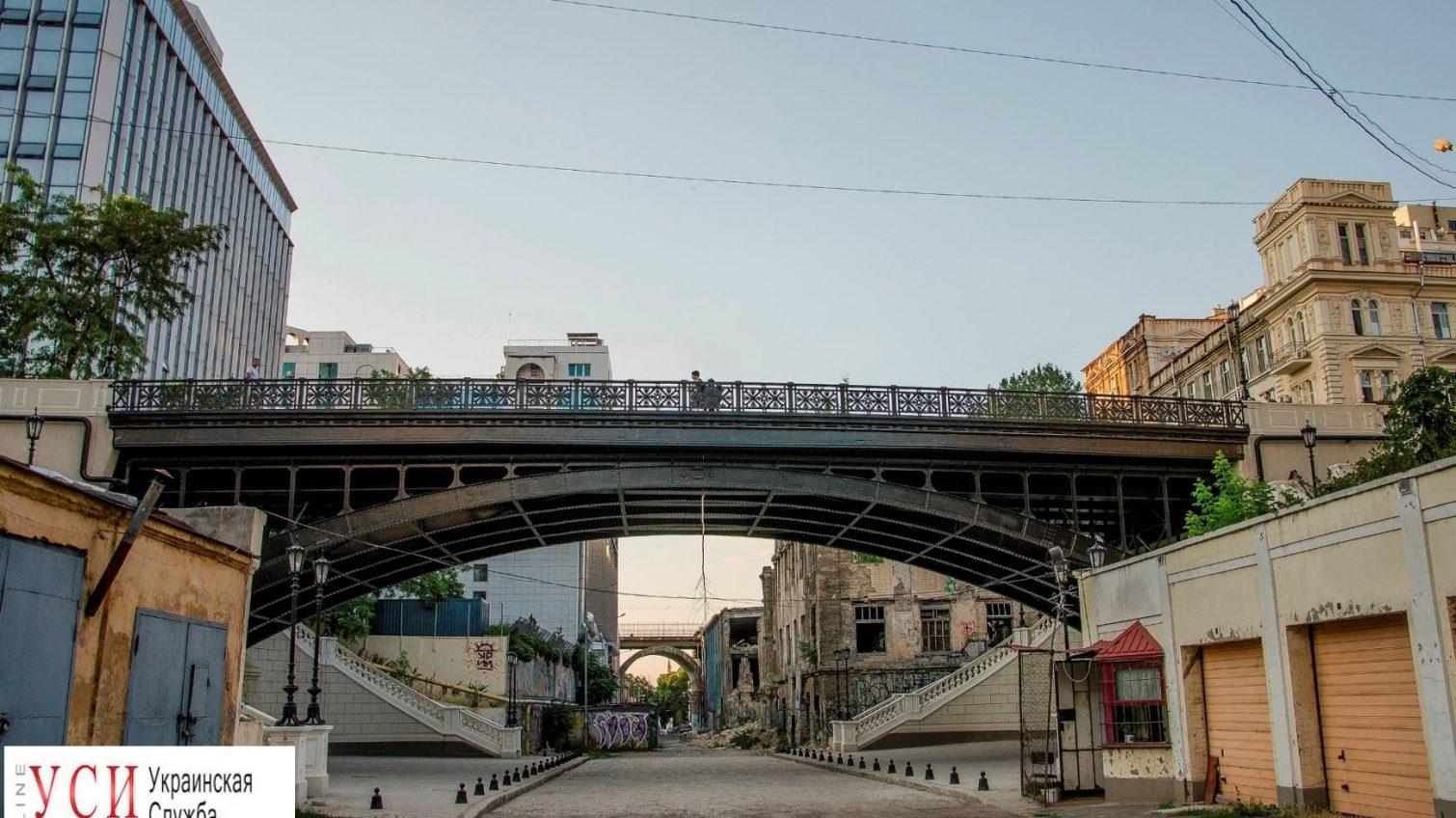 В Одессе обсудят присвоение имен мостам «фото»