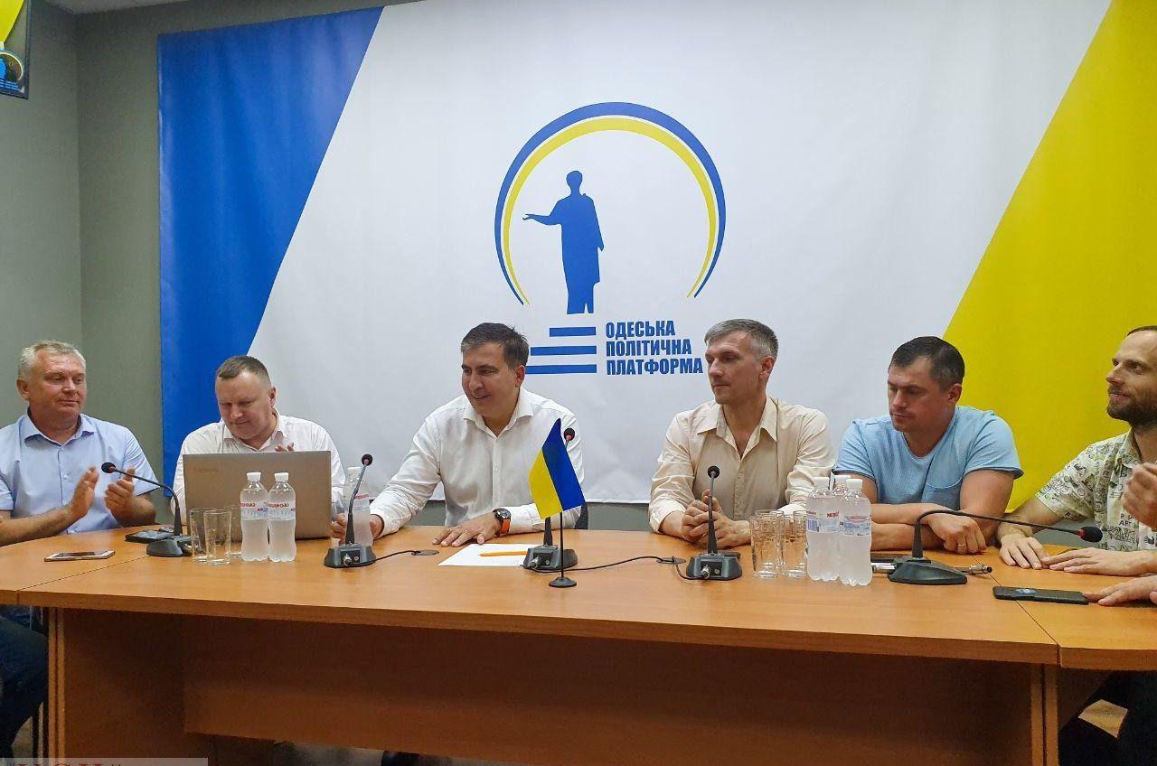 Саакашвили резко высказался о местных властях Одессы «фото»