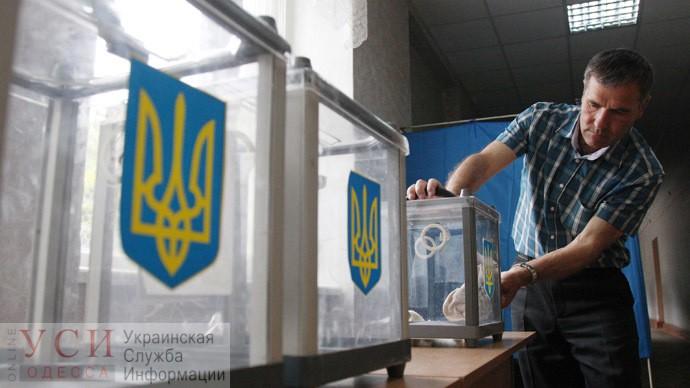 В четырех ОТГ Одесской области впервые проходят выборы «фото»