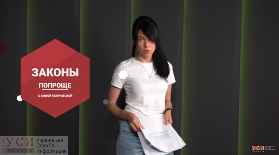 «Павза в етері», — что изменит новое правописание украинского языка (видеоблог) «фото»