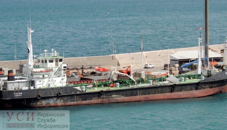 Одесситов просят подписать петицию об освобождении моряков, которым грозит пожизненное в Нигерии «фото»